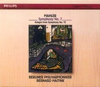 Haitink - Berliner Phil. (Phillips 1995)