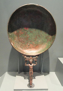 Patera grega, 500 A.C.
