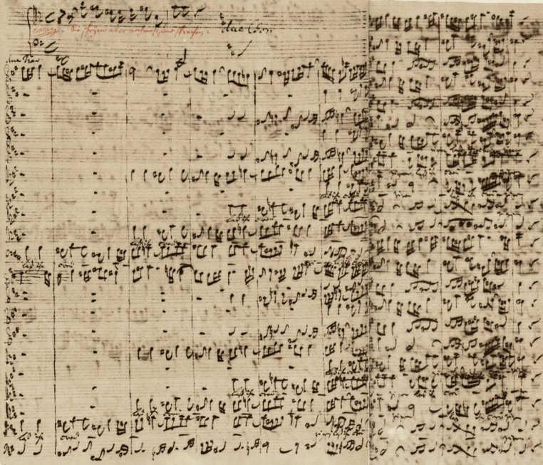 """Manuscrito da Paixão segundo São Mateus de Bach: """"Crucifique-o"""". Não dá ainda mais medo?"""